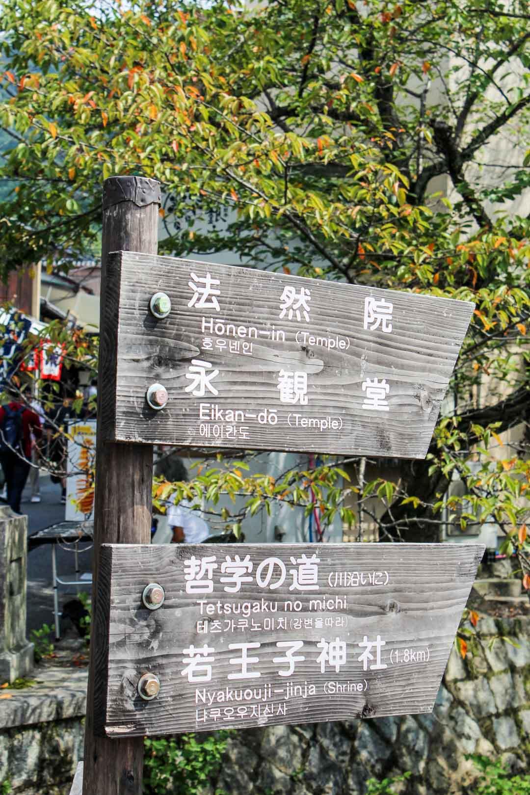 Filosofin polku Kiotossa
