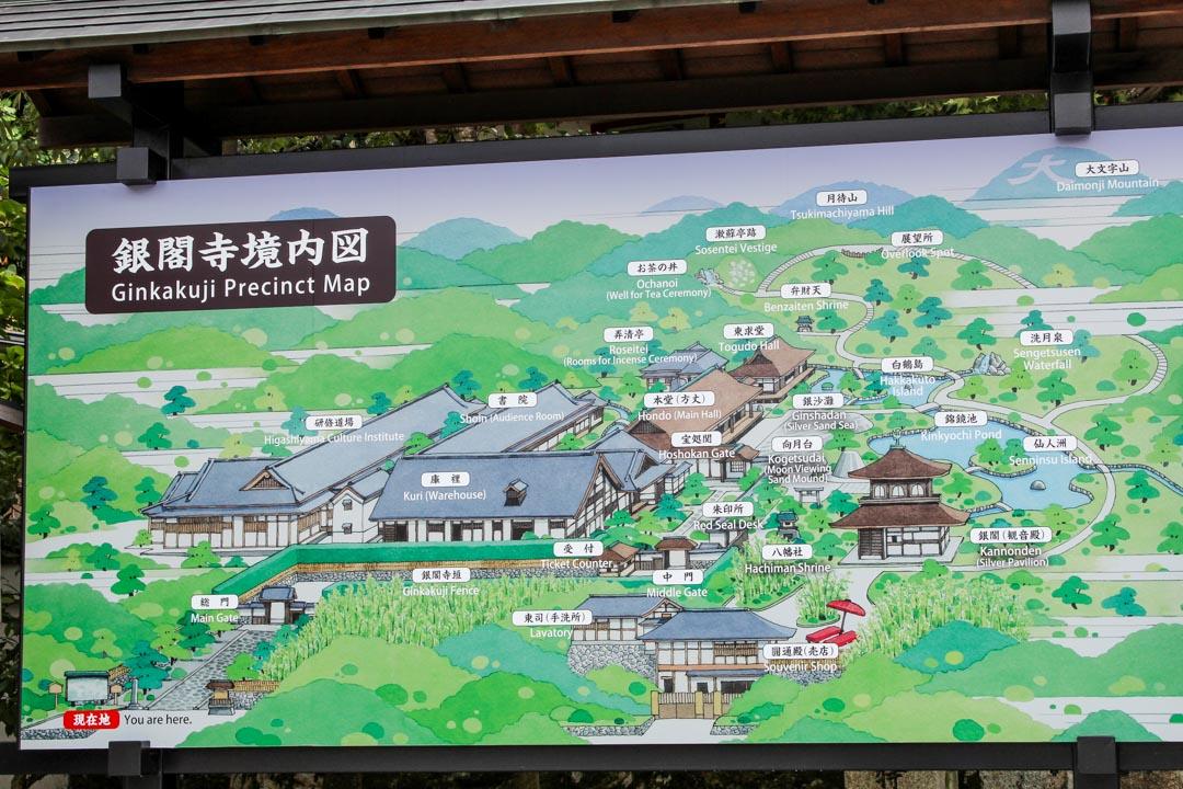 kartta Hopeisen paviljongin temppelin alueesta Kiotossa Japanissa