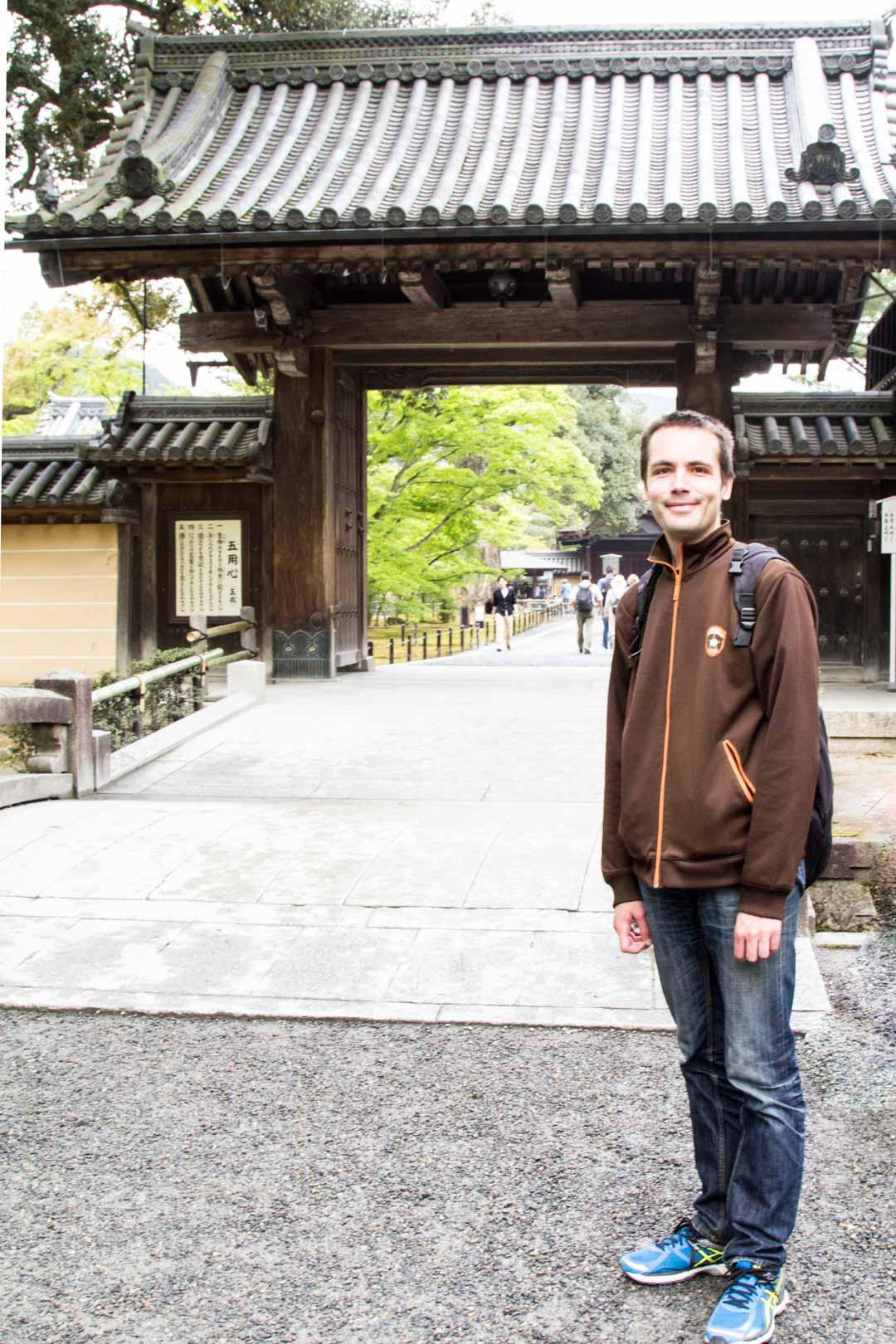 Ryoan-ji temppeli Kiotossa Japanissa