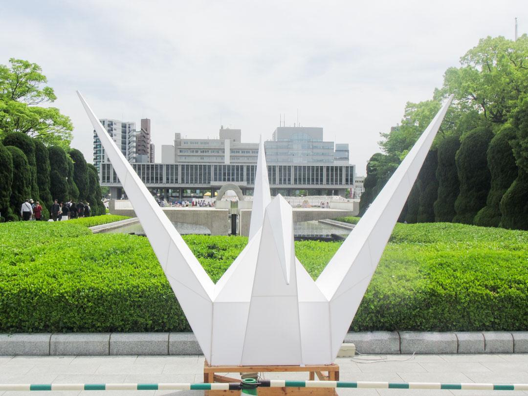 Hiroshima Peace Memorial Museum Japanissa