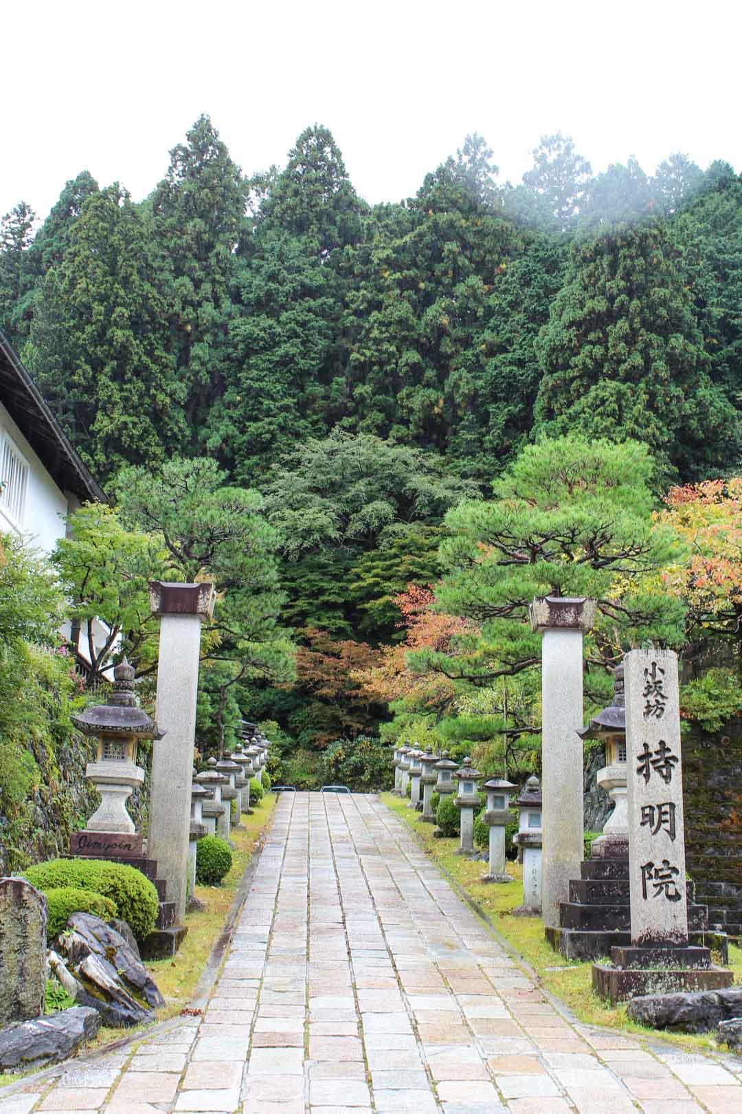 buddhalaiskylä Koyasan Japanissa