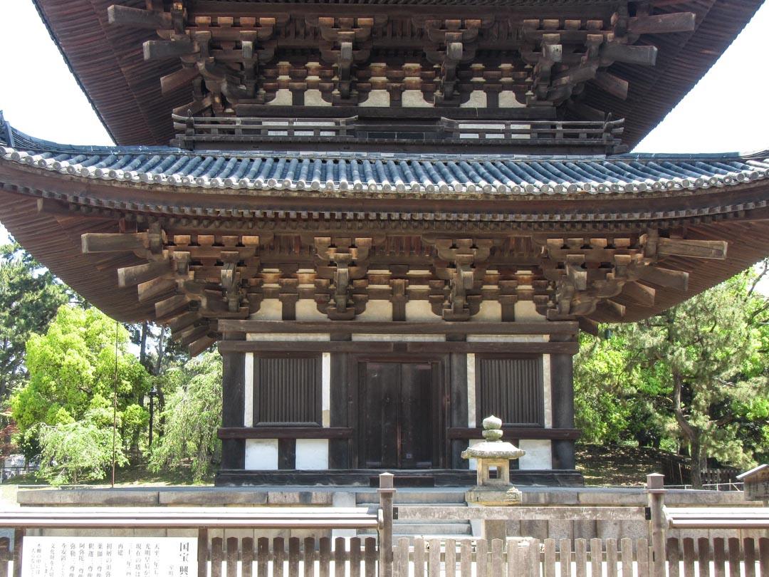 Kofuku-ji temppelin pagodi Narassa Japanissa