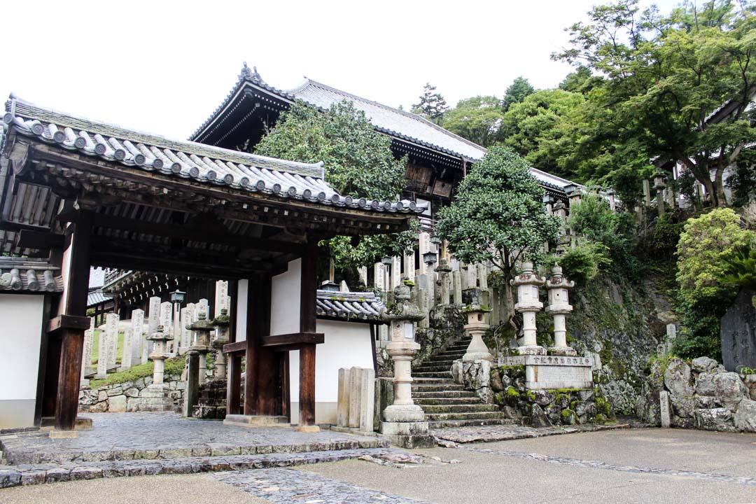 Nigatsu-dō ja Sangatsu-dō temppelit Narassa Japanissa
