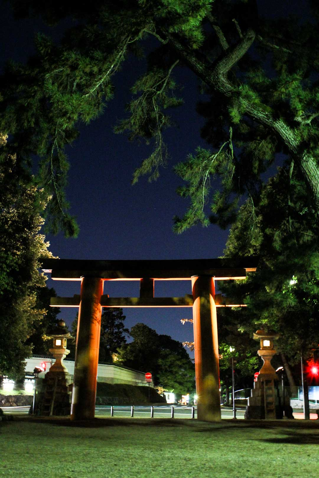 Nara Japani