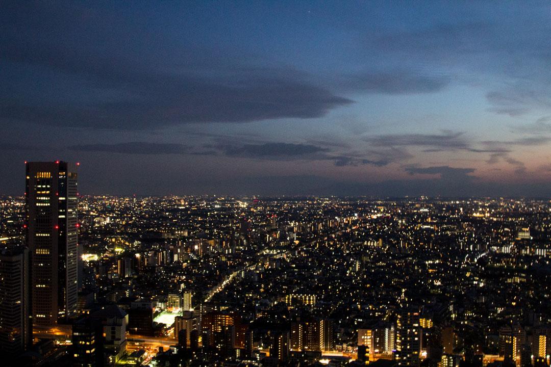 Metropolitan Government Building Shinjuku Tokio Japani