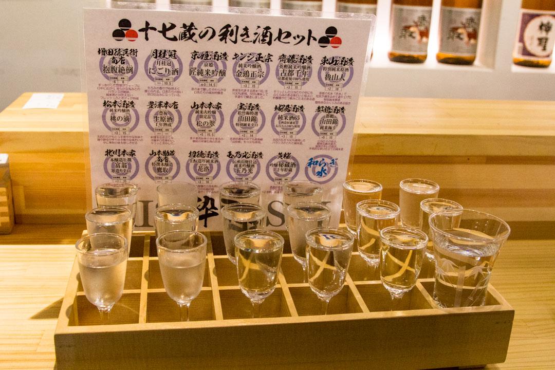 japanilainen juoma sake