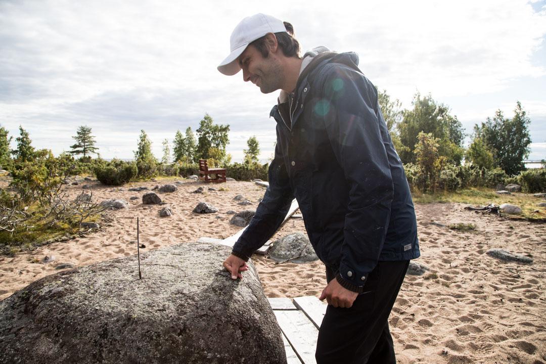 Perämeren kansallispuiston Selkä-Sarven aurinkokello
